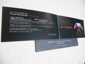 DSCN0642 (800x600)