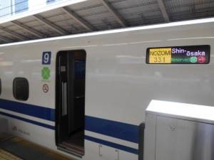 DSCN1059 (800x600)
