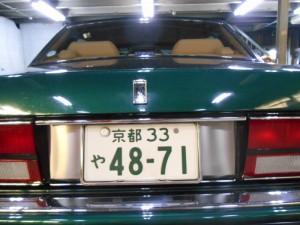 DSCN1155 (800x600)