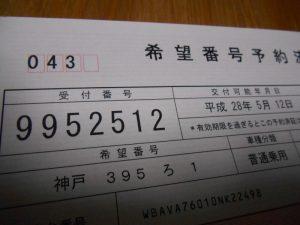 DSCN2372 (800x600)