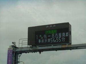 DSCN2474 (800x600)